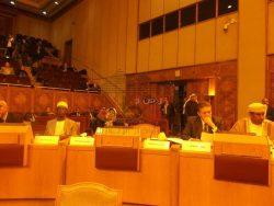 سعد الجمال يتدخل لانهاء الخلاف الخليجى العراقى بالبرلمان العربى بشأن ايران وتدخلاتها