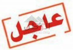 """تحطم حاجز زجاجي ب """" ملعب الشيخ جابر """" وإصابة عدد من الجماهير"""