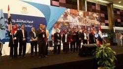 الغربية تشارك فى المؤتمر التنشيطى الثالث لوحدات تيسير الانتقال إلى سوق العمل بالاشتراك مع مشروع WISE