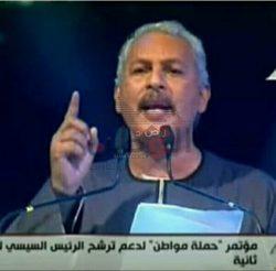 نقيب الفلاحين يشيد بدور حملة مواطن في إثراء العمليه الانتخابيه بمصر