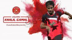 خليل جمال اللاعب المصري المحترف ينتقل الي صفوف نادي FC maalhos