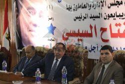 الغرفة التجارية ببنى سويف تنظم مؤتمرا شعبيا حاشدا لدعم وتأييد الرئيس عبدالفتاح السيسي لفترة رئاسة
