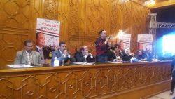 بالصور…مؤتمر تأييد للرئيس بحمله كلنا معاك من أجل مصر للمرأة الإسماعيلاوية