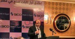 مصر تصنع الإلكترونيات…إطلاق أول تابلت مصرى الصنع بالسوق المحلى