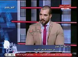 """بالفيديو.. عبدالله رشدي: """"كلام ربنا مش علبة سمنة ليها تاريخ صلاحية"""""""