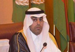 رئيس البرلمان العربي يثمن عالياً جهود خادم الحرمين الشريفين لرعاية عملية السلام وتحقيق المصالحة التاريخية بين إثيوبيا وإريتريا