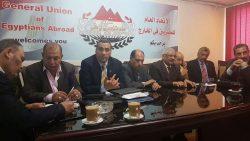 قيادات الإتحاد العام للمصرين في الخارج : التعديلات المطلوبة في الدستورالمصري إضافة هامة تعالج بعض الثغرات