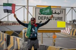 أصبح على بعد 670 كيلومتراً فقط من مكة المكرمة