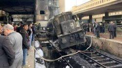 بيع جرار حادثة محطة مصر خردة