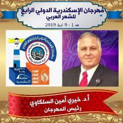 انطلاق فعاليات مهرجان الأسكندرية المصرى الدولى للشعر العربى