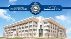 مشاجرة بين رجال الإطفاء ورجال الشرطة إثر حادث تصادم بالكويت