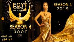 العزبى يجهز مفاجأه لاول مره بمصر بمهرجان EGY Fashion الدولي فى دورته الرابعه