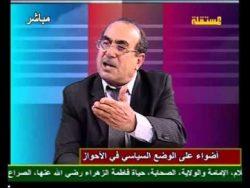 رئيس المجلس الوطنى لقوى الثورة الاحوازية يكشف الستار عن مجازر إيران