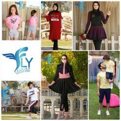 يسرا عز:أكثر الملابس الصيفية المريحة لك ولعائلتك