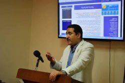 إطلاق أول خريطة إليكترونية للإستشفاء البيئي في مصر