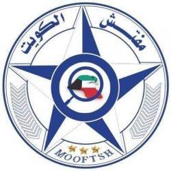 """""""مفتش الكويت MOOFTSH"""" تعلن عن مهرجان فني ضخم أواخر العام الجاري"""