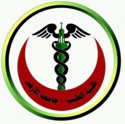 جريدة رصد الوطن تهنئ الدكتورة /امانى منصور القبلاوى بحصولها علي بكالوريوس الطب والجراحة