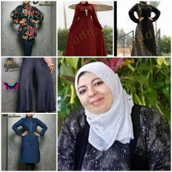 أية محمد :طموح وتميز وتحول من تجارة الأزياء إلى تصميم الازياء