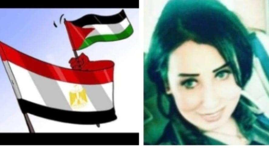 جميعنا فلسطين
