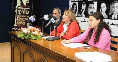 """مهرجان """"أبو الهول"""" يحتفل بمرور 120 سنة سينما"""