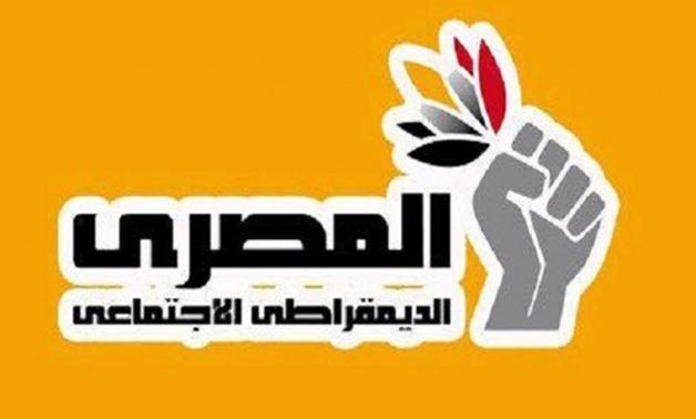 حزب المصري الديمقراطي