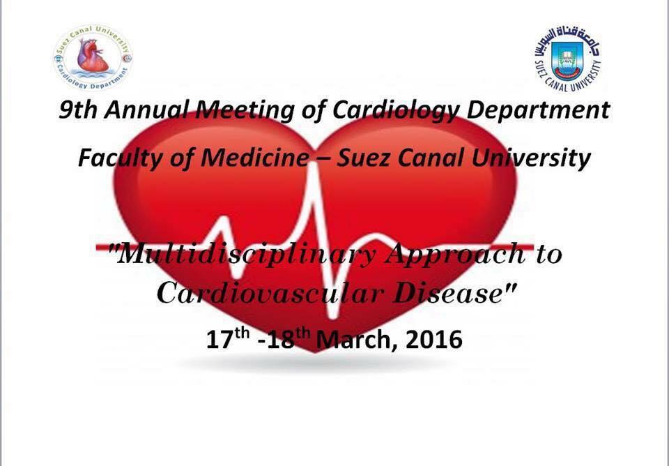 افتتاح مؤتمر قسم القلب والأوعية الدموية لكلية الطب جامعة قناة السويس