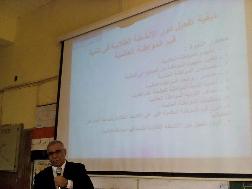 بالصور | كيفية تفعيل دور الأنشطة الطلابية بجامعة قناة السويس