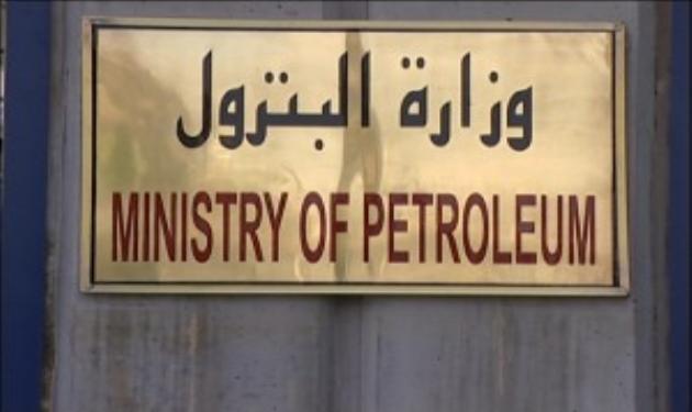 بالفيديو .. وزارة البترول تنفي زيادة الأسعار البترولية