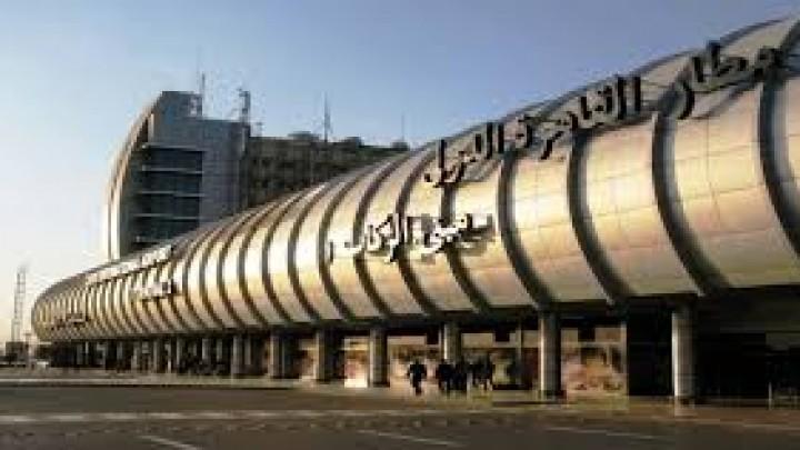 مطار القاهرة اليوم الأربعاء يعلن حالة الطوارئ