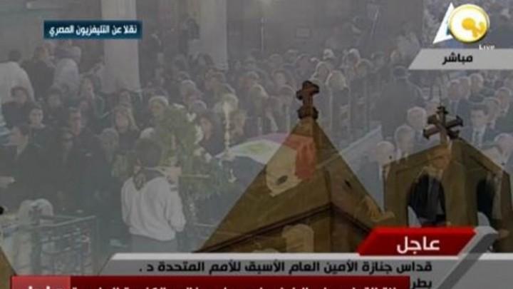 فيديو-كلمة عمرو موسى عقب صلاة جنازة الراحل بطرس غالي