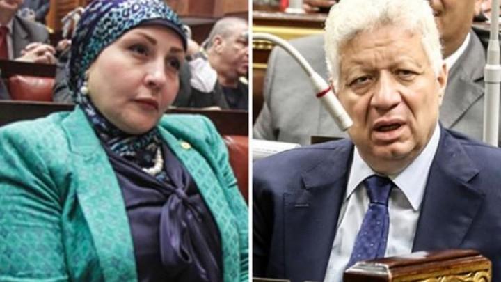 سيدة من سيدات مصر أوقعت بمرتضى منصور