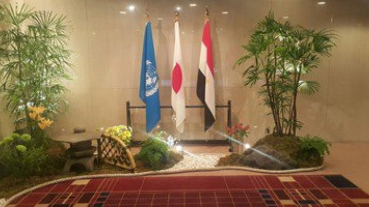 علم مصر فى استقبال الرئيس عبد الفتاح السيسى بطوكيو