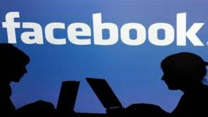 فرض ضرائب على الفيس بوك