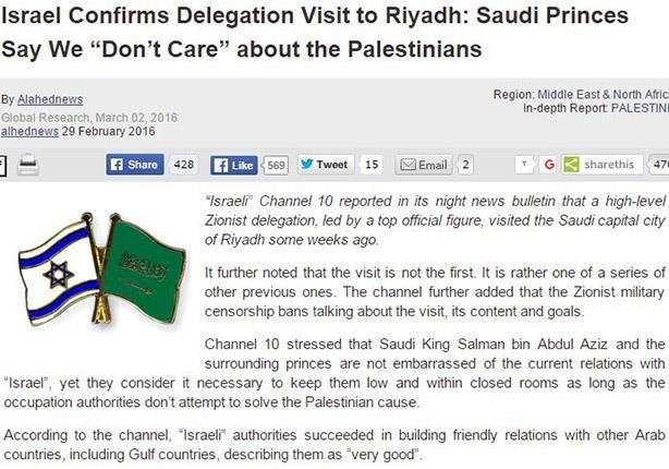 الدولة العربية التى باعت القضية الفلسطينية