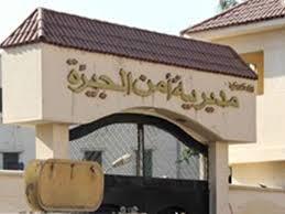 """إحباط عملية إرهابية وضبط أحد أعضاء تنظيم """"أجناد مصر"""" بحوزته متفجرات ببولاق الدكرور"""